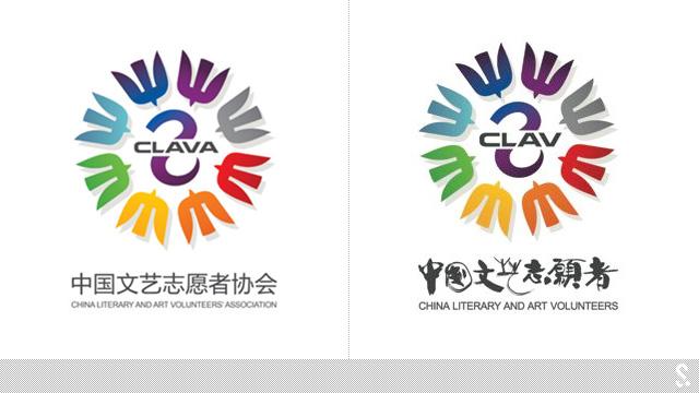 中国文艺志愿者协会logo正式发布-美无画品牌设计图片